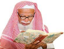 Photo of العلامة العبودي في قسم اللغة العربية