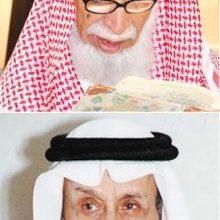 Photo of الحجيلان والعبودي: سيرتان تستحقّان الاحتفاء