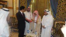 Photo of الشيخ العبودي يجتمع بالسفير الصيني بثلوثية د المشوح