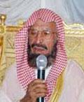 Photo of كتاب جديد: شاعر نجد الكبير محمد العبدالله القاضي: حياته وشعره وديوانه