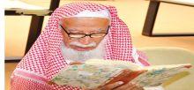Photo of العلامة الشيخ محمد بن ناصر العبودي .. أوراق في تكريمه بجامعة القاهرة