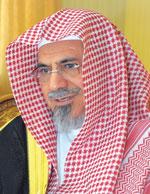 Photo of العالم الموسوعي