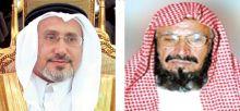 Photo of كتاب جديد: رسول الله وخاتم النبيين: دين ودولة