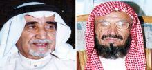 Photo of الدكتور عبدالعزيز الخويطر الوزير الحازم والأديب المؤلف الذي فقدناه «الحلقة الأولى»