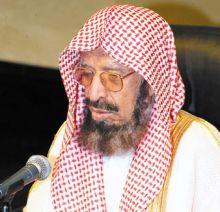 Photo of كتاب جديد: عين ابن فهيد قاعدة الأسياح