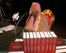 Photo of رسالة دكتوراه عن رحلات العلامة العبودي