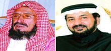 Photo of بشأن ما ذكر حول مولد الشيخ حمد التويجري .. التاريخ ينصف العبودي