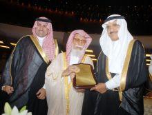 Photo of الشيخ العبودي هو الشخصية الثقافية هذا العام