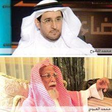 Photo of العبودي والمشوح ثنائية العطاء والوفاء