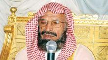 Photo of العبودي يروي مواقف فقهاء عاصرهم